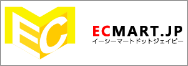 EC MART.JP(イーシーマートドットジェイピー)